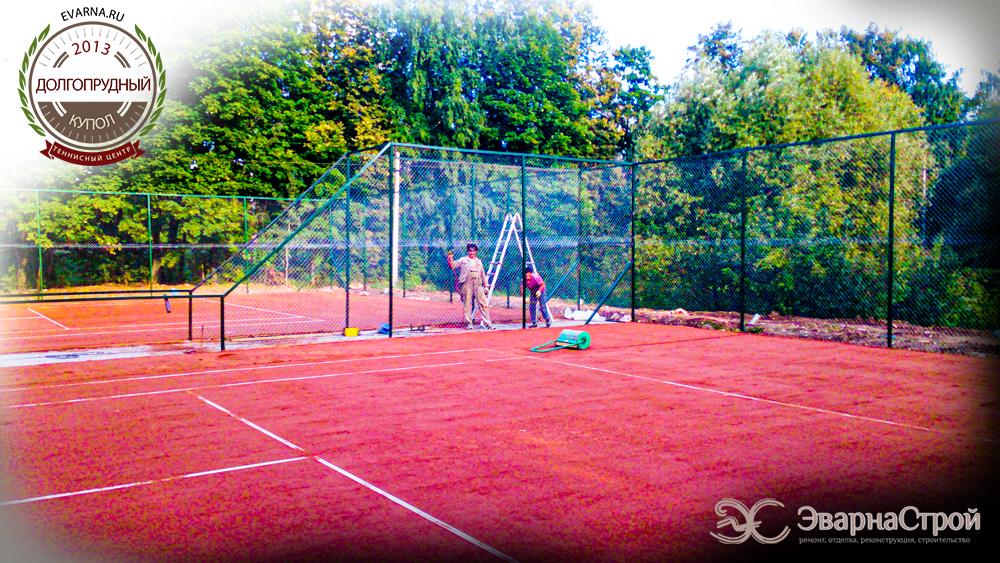 Открытые спортивные площадки
