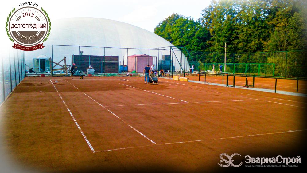 Открытые спортивный площадки